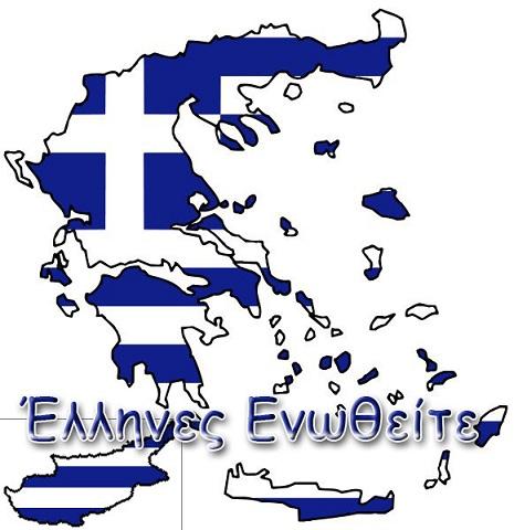 http://www.freevolition.gr/ellaskypros.jpg