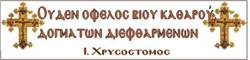 http://www.freevolition.gr/fws.jpg